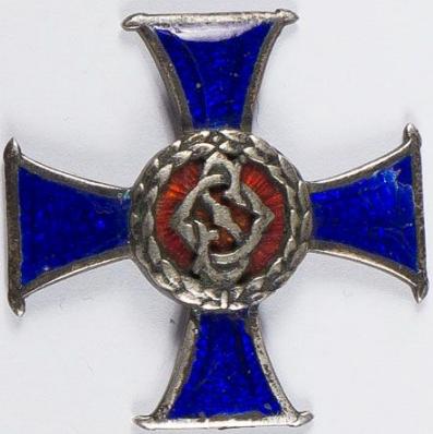 Аверс и реверс памятного знака Школы унтер-офицеров.
