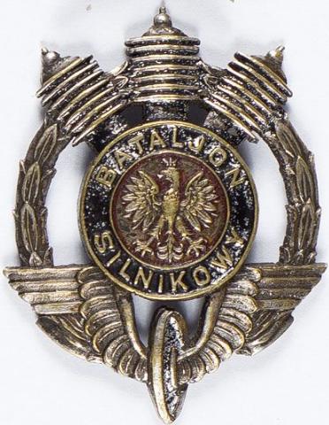Аверс и реверс памятного знака моторизованного батальона 1-й саперной группы войск.