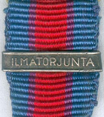 Планка с надписью «ПВО» на ленте.
