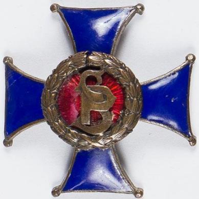 Аверс и реверс памятного знака Школы унтер-офицеров резерва.