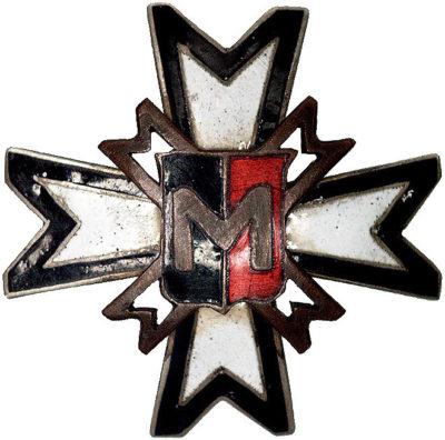 Памятный знак мостового батальона 1-й саперной группы войск.