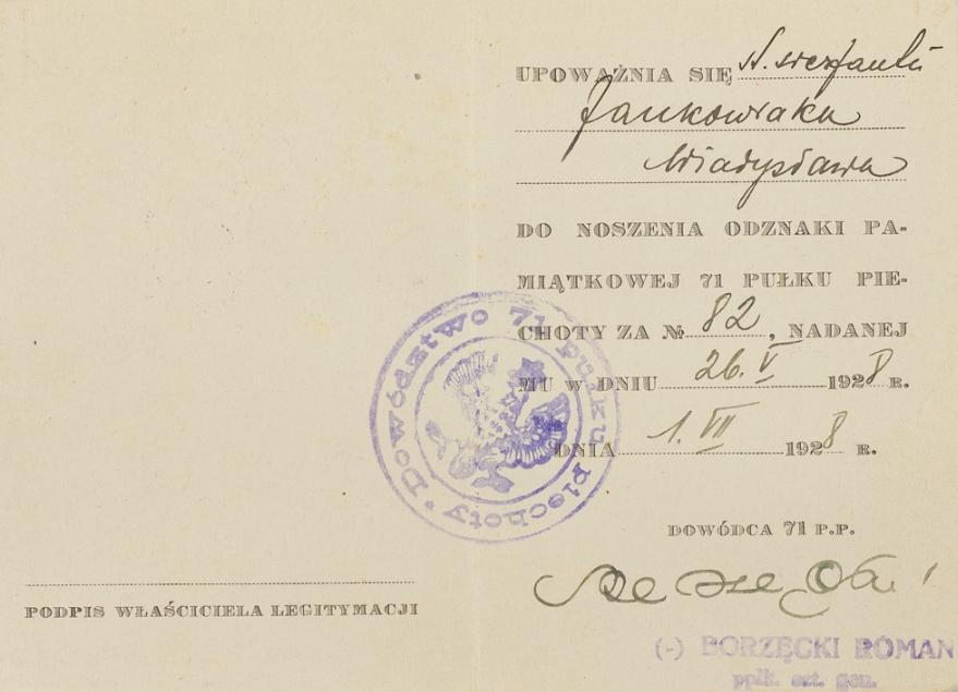 Удостоверение о вручении полкового памятного знака 71-го пехотного полка.