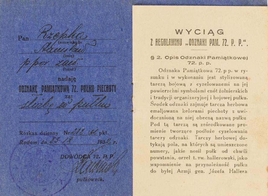 Удостоверение о вручении полкового памятного знака 72-го пехотного полка.