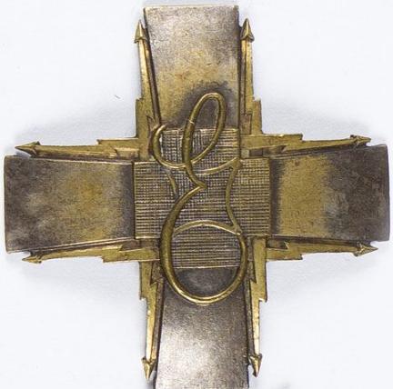 Аверс и реверс памятного знака электротехнического батальона 1-й саперной группы войск.