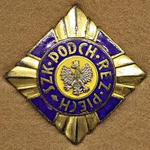 Памятные знаки школ пехотных офицеров.