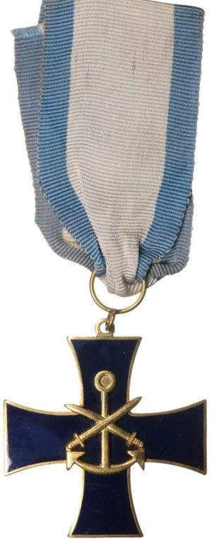Аверс и реверс Креста ВМФ.