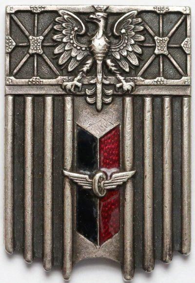 Аверс и реверс памятного знака 1-го батальона железнодорожных мостов 1-й саперной группы войск.