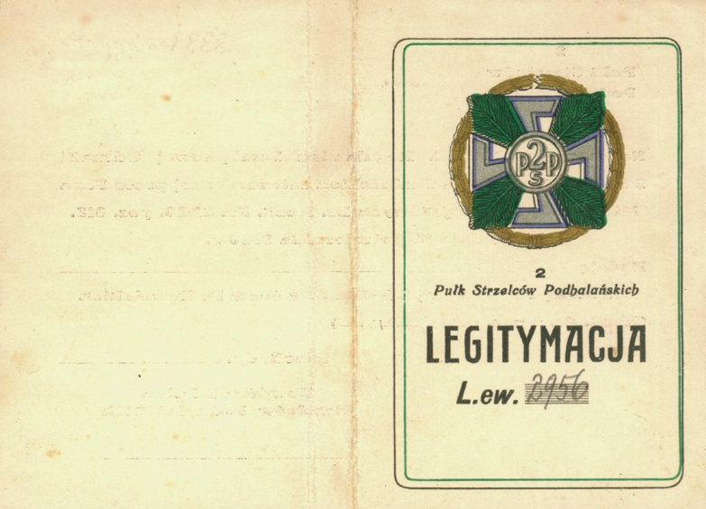 Удостоверение о вручении полкового памятного знака 2-го полка Подгаланских стрелков.