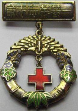Золотой знак медсестры.