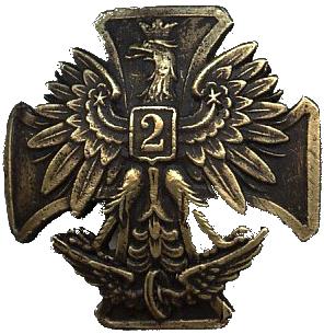 Аверс и реверс памятного знака 2-го батальона железнодорожных мостов 1-й саперной группы войск.
