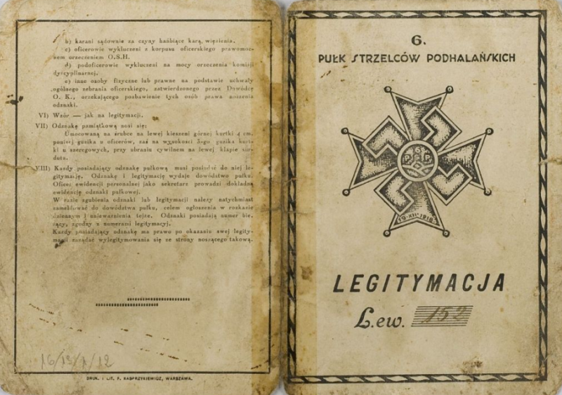 Удостоверение о вручении полкового памятного знака 6-го полка Подгаланских стрелков.