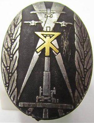 Аверс и реверс памятного знака Императорской ассоциации противовоздушной обороны города Осака. 1934 г.