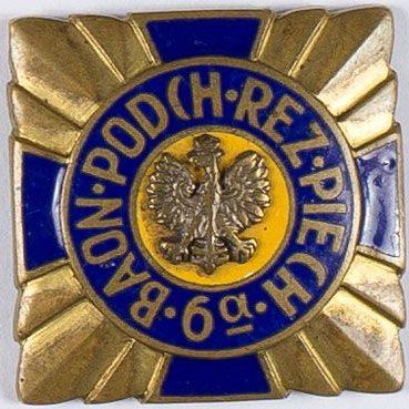 Памятный знак 6-а школы офицерского резерва пехоты.