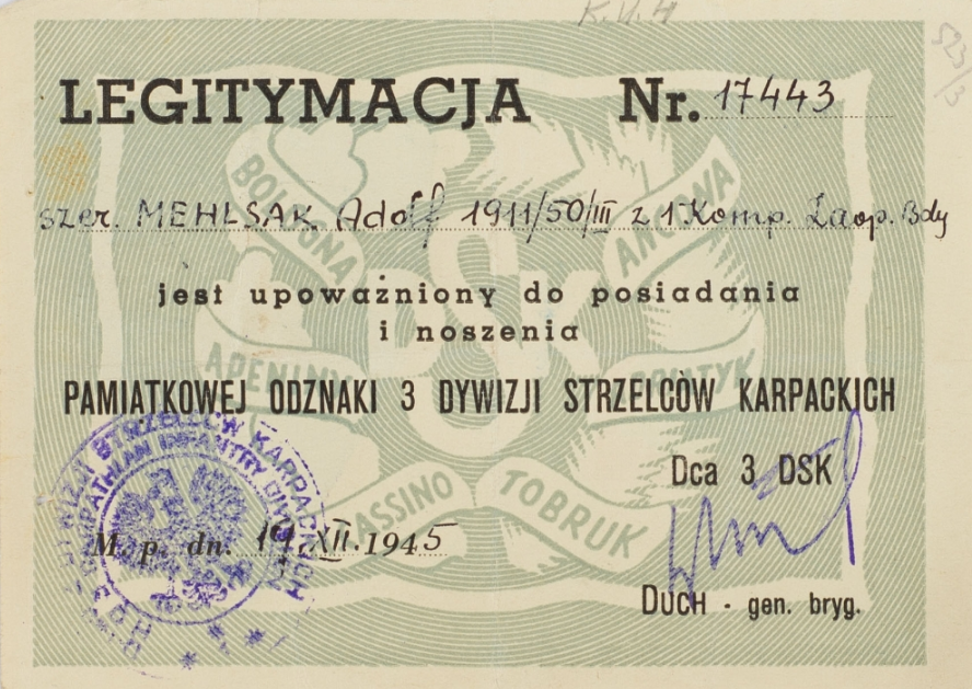 Удостоверение о вручении памятного знака 3-й карпатской пехотной дивизии.