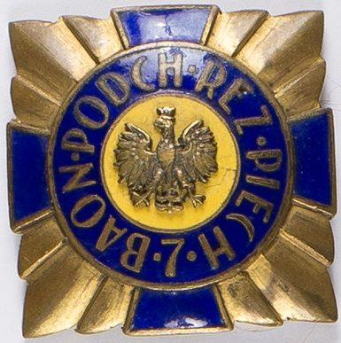Памятный знак 7-й школы офицерского резерва пехоты.
