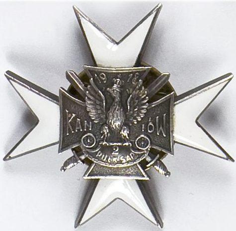 Офицерский памятный знак 2-го батальона саперов 2-й саперной группы войск.