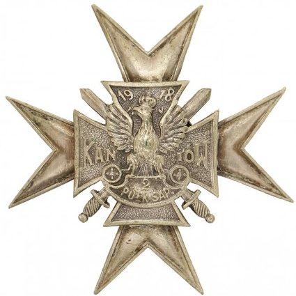 Солдатский памятный знак 2-го батальона саперов 2-й саперной группы войск.