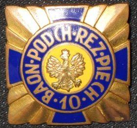 Памятный знак 10-й школы офицерского резерва пехоты.