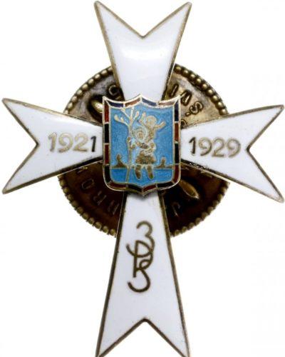 Аверс и реверс памятного знака 3-го батальона саперов 2-й саперной группы войск.