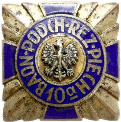 Памятный знак 10-а школы офицерского резерва пехоты.