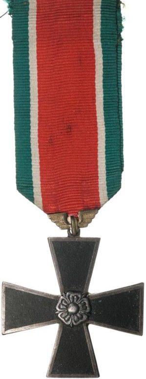 Аверс и реверс Креста железнодорожных войск.