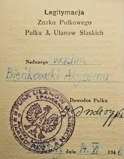 Удостоверение о вручении памятного полкового знака 3-го полка уланов.