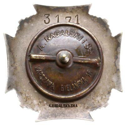 Аверс и реверс памятного знака школы офицеров артиллерийского резерва.