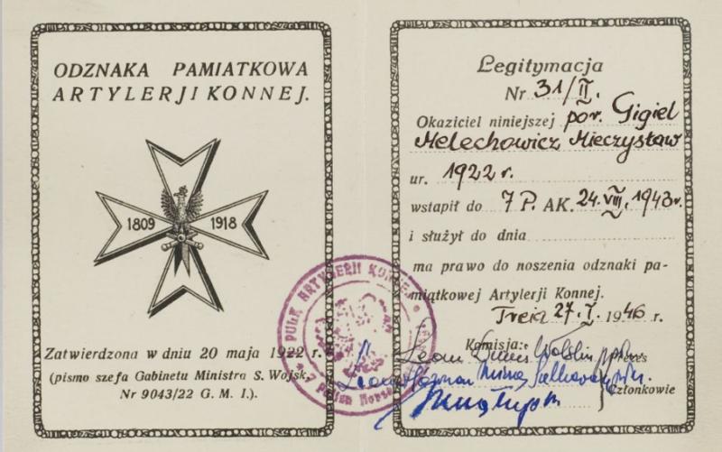Удостоверение о вручении памятного знака Конной артиллерии.
