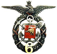 Памятный знак 6-го батальона саперов 2-й саперной группы войск.