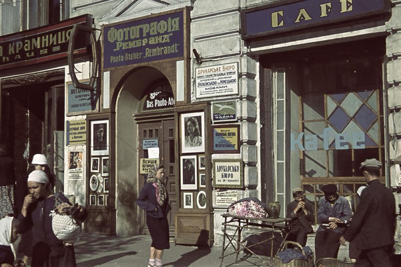 Фотоателье «Рембрандт». Лето 1942 г.