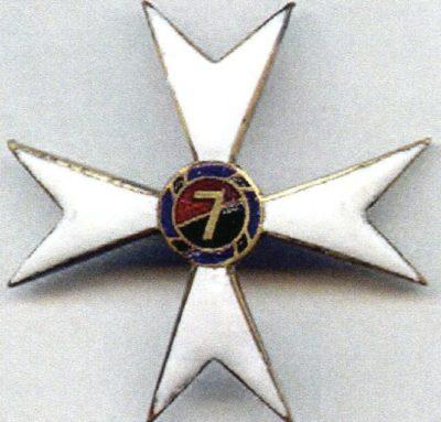 Памятный знак 7-го батальона саперов 2-й саперной группы войск.