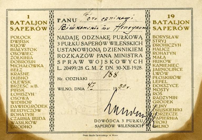 Удостоверение о вручении полкового памятного знака 3-го саперного полка.
