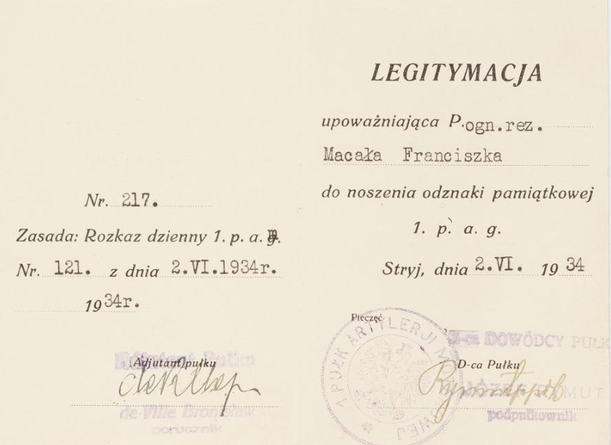 Удостоверение о вручении полкового памятного знака 1-го горного артиллерийского полка.