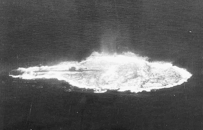Гибель подлодки «U-118». Июнь 1943 г.