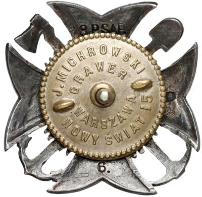 Аверс и реверс памятного знака 8-го батальона саперов 2-й саперной группы войск.