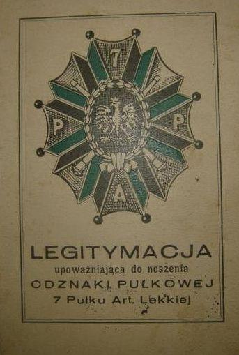 Удостоверение о вручении полкового памятного знака 7-го артиллерийского полка.