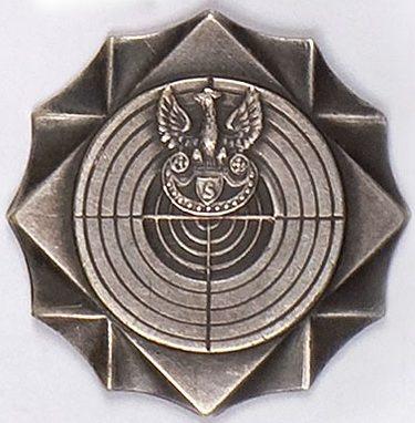 Серебряный знак стрелка 2 класса.