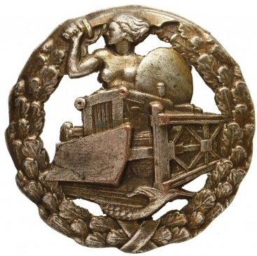 Памятный знак саперной группы 2-го польского корпуса.