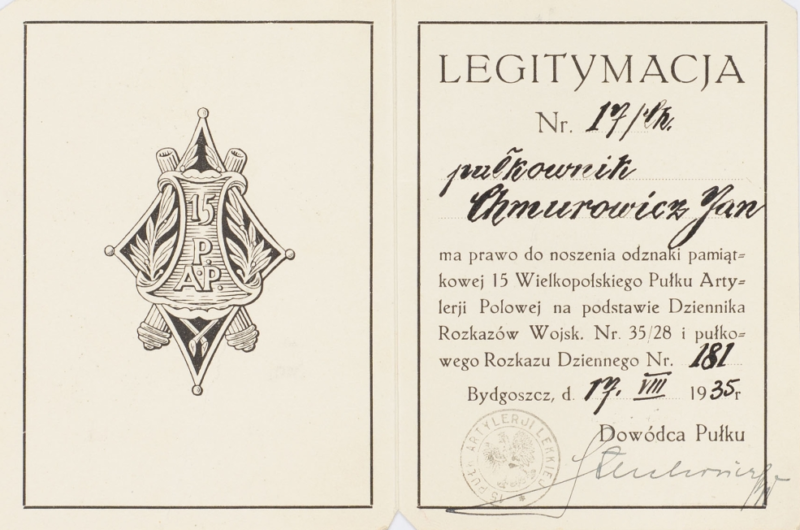 Удостоверение о вручении полкового памятного знака 15-го полевого артиллерийского полка.