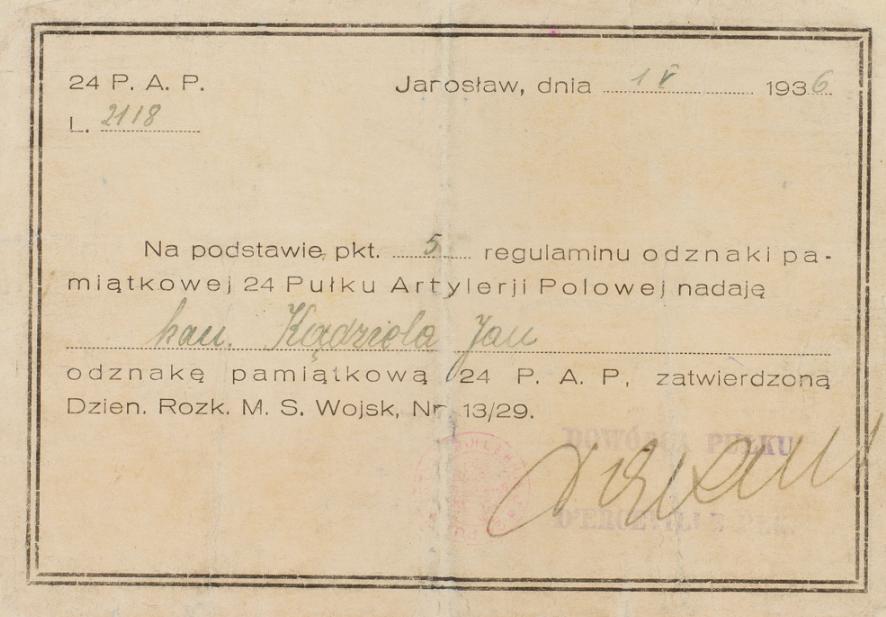 Удостоверение о вручении полкового памятного знака 24-го полевого артиллерийского полка.