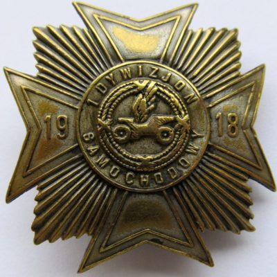 Солдатский памятный знак 1-го автомобильного батальона.