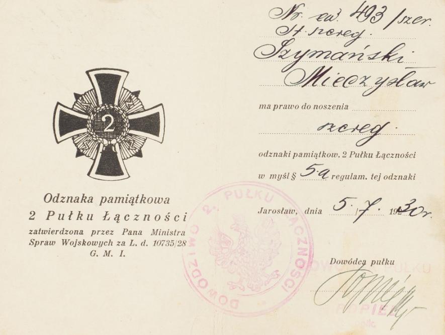 Удостоверение о вручении полкового памятного знака 2-го полка связи.