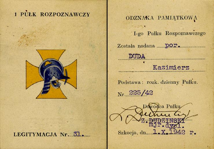 Удостоверение о вручении памятного знака 1-го разведывательного полка.