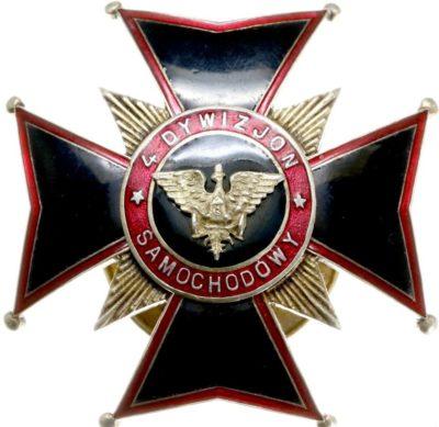 Аверс и реверс офицерского памятного знака 4-го автомобильного батальона.