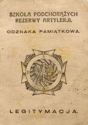 Удостоверение о вручении памятного знака Школы офицеров артиллерийского резерва.