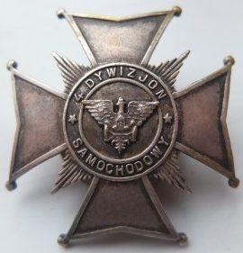 Солдатский памятный знак 4-го автомобильного батальона.