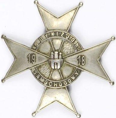 Солдатский памятный знак 5-го автомобильного батальона.