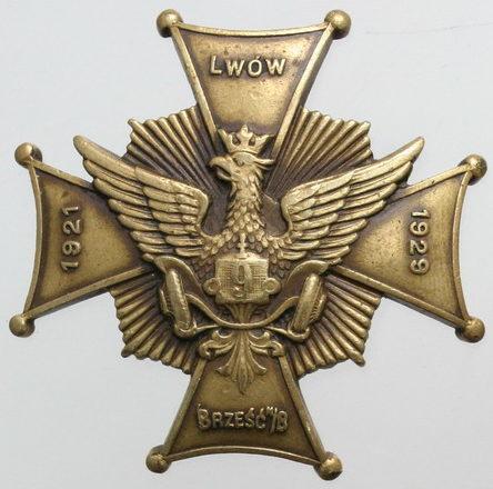 Солдатский памятный знак 9-го автомобильного батальона.
