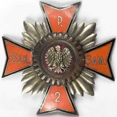 Аверс и реверс полкового знака 2-го учебного автомобильного полка.