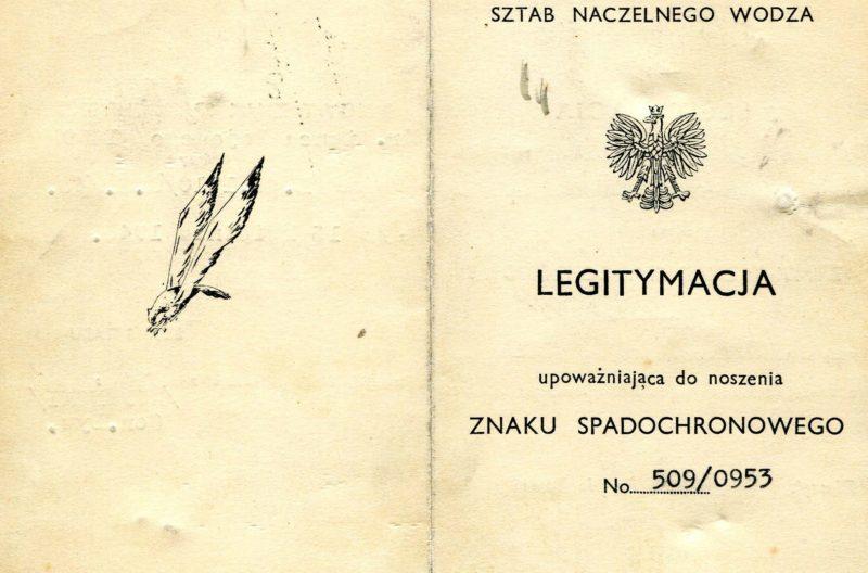 Удостоверение о вручении квалификационного знака парашютиста.